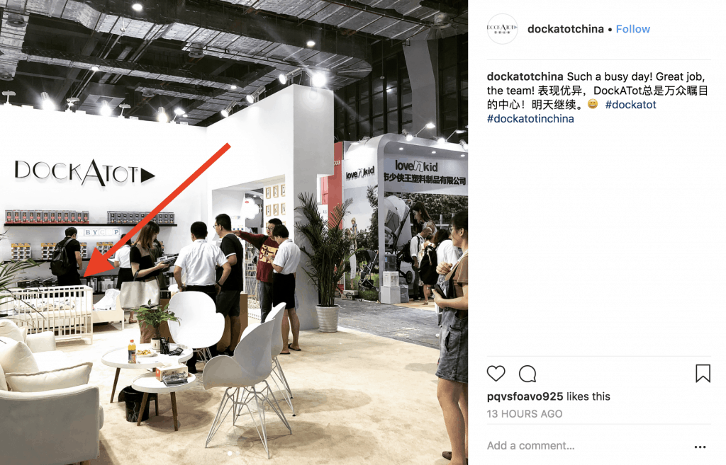 DockATot Review: Not Recommended Shown in Crib in China trade show